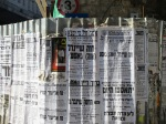 Newspaper wall