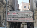 Mea Shearim rules