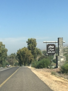Entrance to the Golan