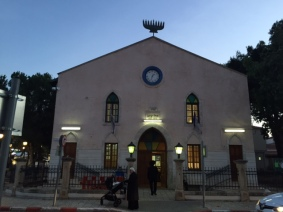 Ohel Ya'akov the synagogue in the center of town built in 1866 to honor Rothschild's father (Ya'akov) also the name for the whole town:  Remembrance of Ya'akov