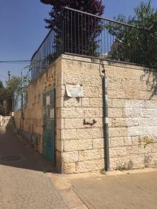 kol rina bomb shelter