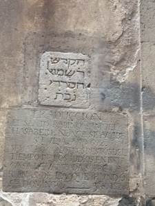 A marker stone to identify one of the home, in this case Samuel from Sardinia. Since Barcelona was a commercial center Jewish merchants from throughout Europe passed through. They had a distinct advantage, a common language with other Jews so they sought them out whenever possible.