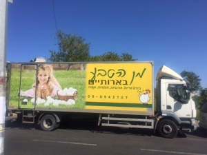 Just a reminder of home, this truck delivers fresh eggs (which by the way are individually stamped with the date) and the side of the truck says: From nature fresh, organic, free range, and omega.
