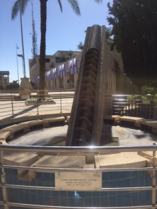 In front of the Jerusalem City Hall is a fountain that incorporates a well drilling bit, something that reminds one that water is a precious commodity in this arid land.