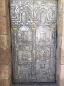 Cabalistic Yeshiva door in the Jewish quarter of Jerusalem