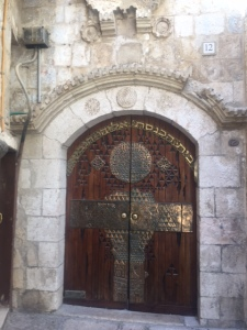 Another yeshiva door on the same alley.