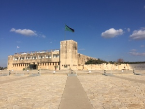 British Tegart fort built during the British Mandate of Palestine houses a library of historical documents and exhibits. The outer walls are pock marked, a reminder of the fierce battles fought here in the War of Independence.