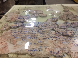 We often talk about how ancient writing is deciphered and here you can see it in action. The same synagogue that has the mosaic floor about shmita had frescoed walls of inscriptions (no imagery). Here you can see how they put the pieces of fresco back together and then figure out what it says.